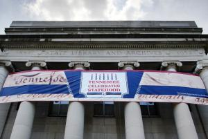 Picture of State Library entrance with Statehood banner